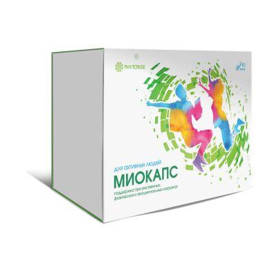Миокапс (для активных людей)